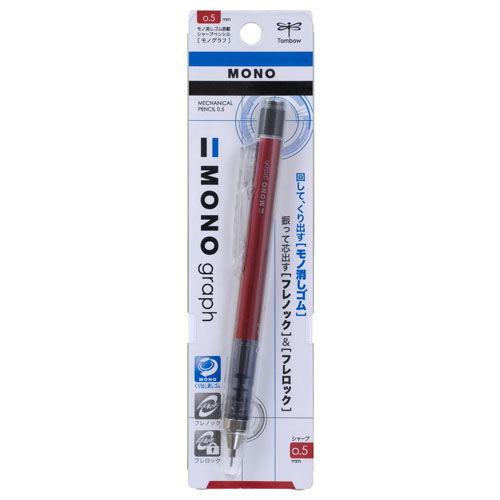 トンボ鉛筆 シャープペンシル モノグラフ 0.5mm レッド DPA-132C