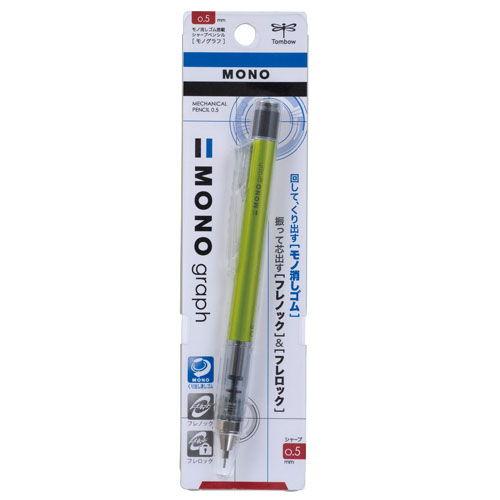 トンボ鉛筆 シャープペン モノグラフ シャープペンシル 0.5mm ライムグリーン DPA-132E