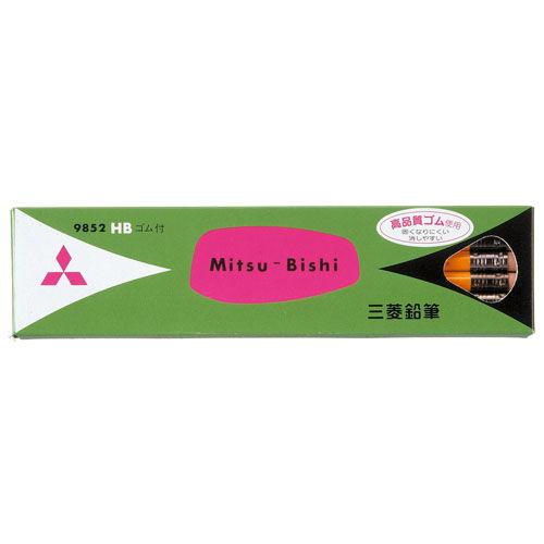 三菱鉛筆 消しゴム付鉛筆 HB K9852HB