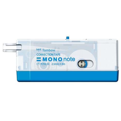 トンボ鉛筆 修正テープ モノノート 2.5mm ブルー CT-YCN2.5C41