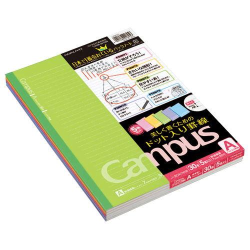 コクヨ ノート キャンパスノート ドット A罫 セミB5 アソート 5冊 ノ-3CATNX5