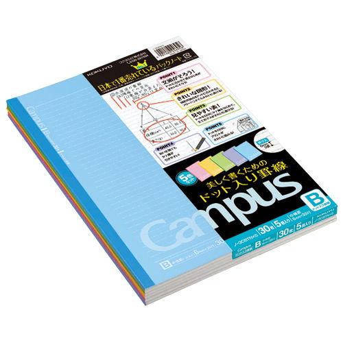 コクヨ ノート キャンパスノート ドット B罫 セミB5 アソート 5冊 ノ-3CBTNX5