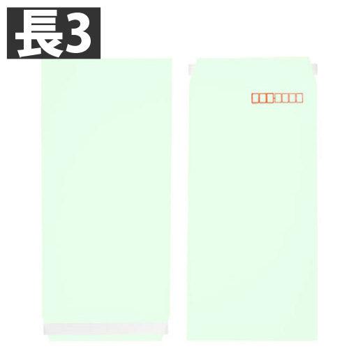 ヤマガタ カラー封筒 Sカラー 80g 長3 グリーン 1000枚
