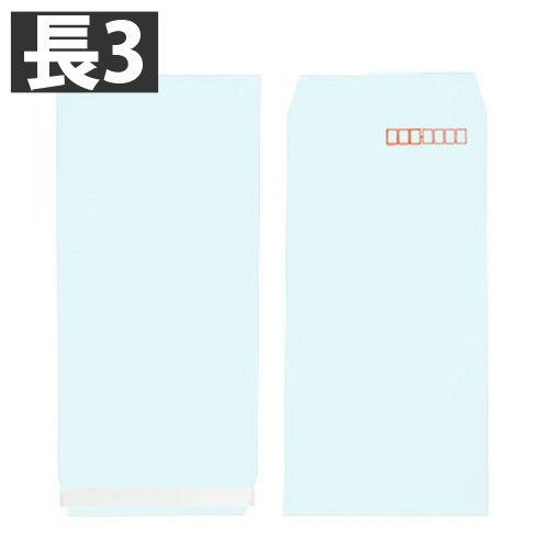 ヤマガタ カラー封筒 Sカラー 80g 長3 ブルー 1000枚