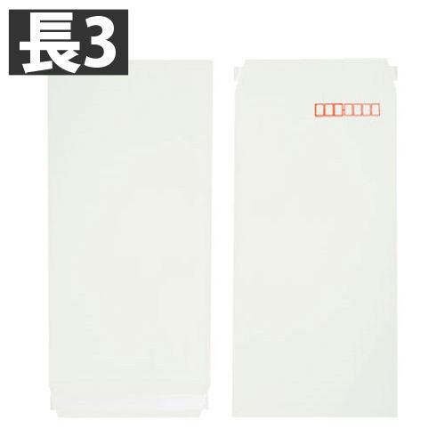 ヤマガタ カラー封筒 Sカラー 80g 長3 グレー 1000枚