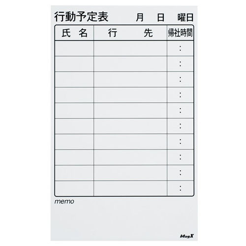 マグエックス スケジュールボードシート 行動 小 MSVP-3760KJ