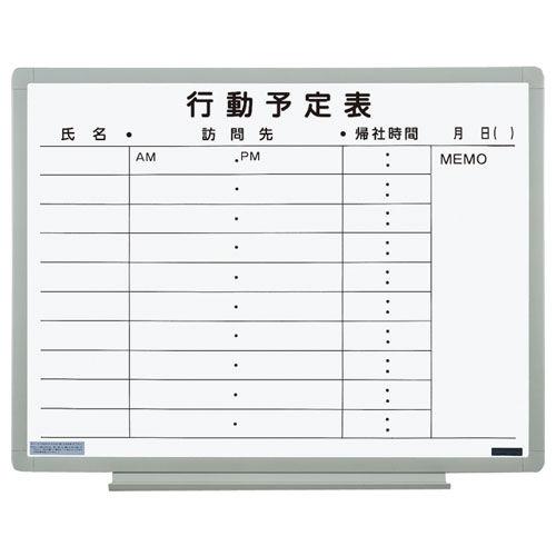 日学 軽量環境ボード 行動予定表 横型横書き EL-14K