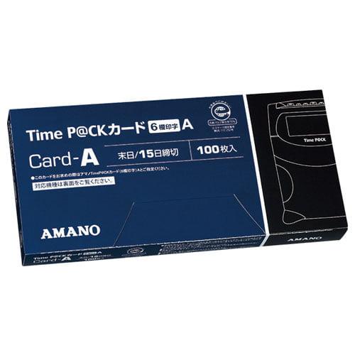 アマノ タイムカード TimeP@CK カード 6欄印字 A タイムパック(6)A