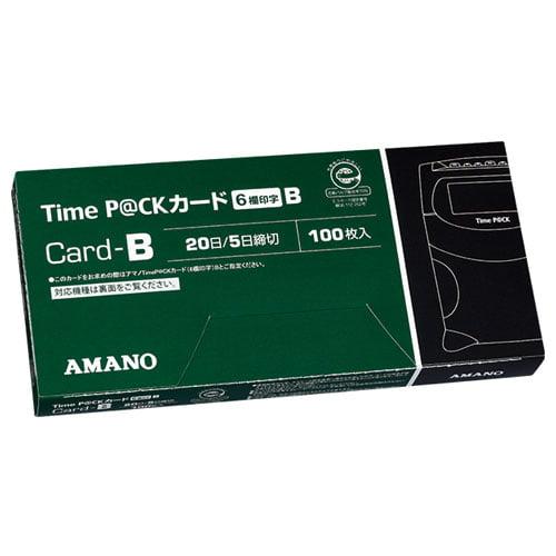 アマノ タイムカード TimeP@CK カード 6欄印字 B タイムパック(6)B