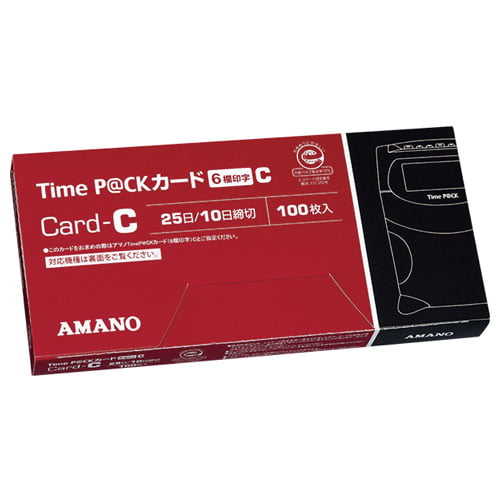 アマノ タイムカード TimeP@CK カード 6欄印字 C タイムパック(6)C
