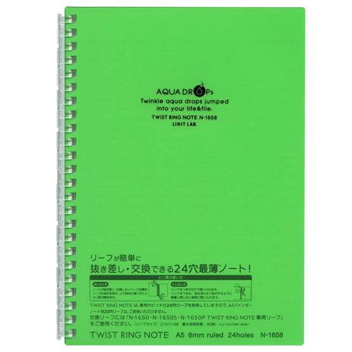 リヒトラブ アクアドロップス ツイストリングノート A5 黄緑 N-1658-6