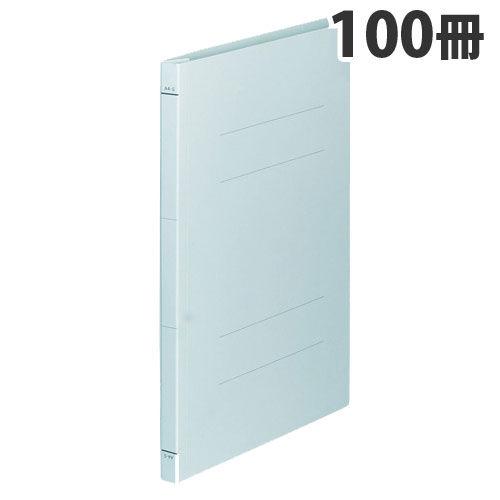 FAMS フラットファイル フラットファイル A4タテ ブルー 100冊入