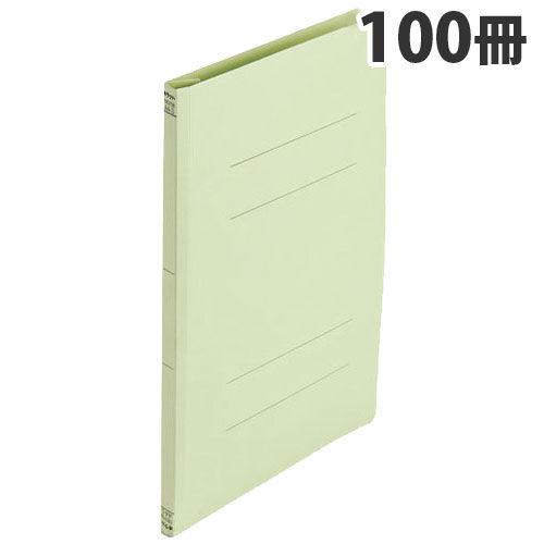 FAMS フラットファイル フラットファイル A4タテ グリーン 100冊入