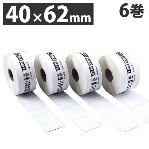 マックス LP-70S用感熱紙ラベル LP-S4062 40×62mm 6巻入 IL90277