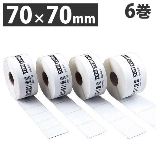 マックス LP-70S用感熱紙ラベル LP-S7070 70×70mm 6巻入 IL90298