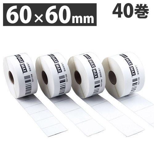 マックス LP-70S用感熱紙ラベル LP-S6060VP 60×60mm 40巻入