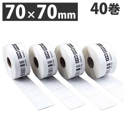 マックス LP-70S用感熱紙ラベル LP-S7070VP 70×70mm 40巻入