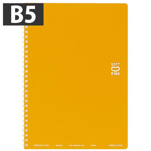 コクヨ ノート ソフトリングノート セミB5 オレンジ ス-SV301BT-YR