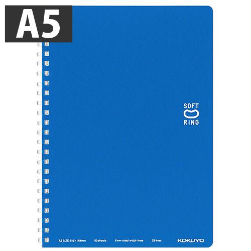 コクヨ ノート ソフトリングノート A5 ブルー ス-SV331BT-B