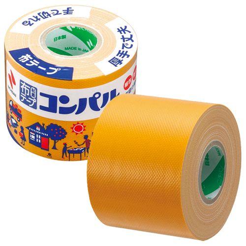 ニチバン 布粘着テープ コンパル 50mm×10m 橙 CPN13-50