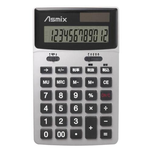 アスカ ビジネスカラー 男電卓 シルバー C1235S