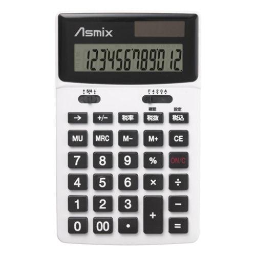 アスカ ビジネスカラー 男電卓 ホワイト C1235W