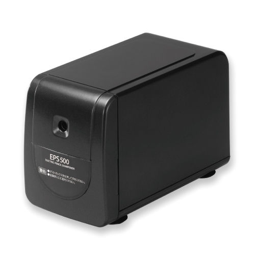 アスカ 電動シャープナー ブラック EPS500BK