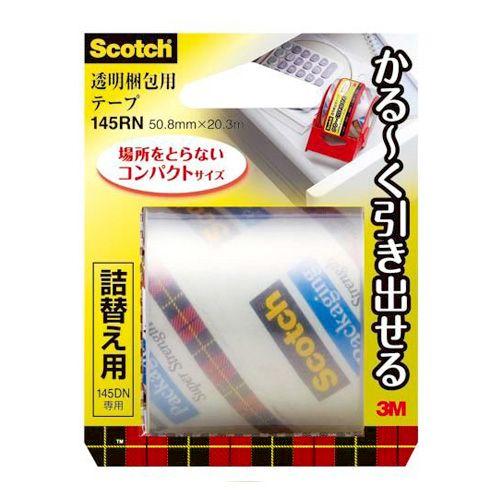3M 透明梱包用テープ スコッチ 詰替用 145RN
