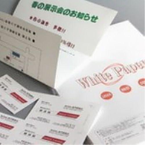 長門屋商店 ホワイトペーパー 特厚口 B5 50枚 ナ-021