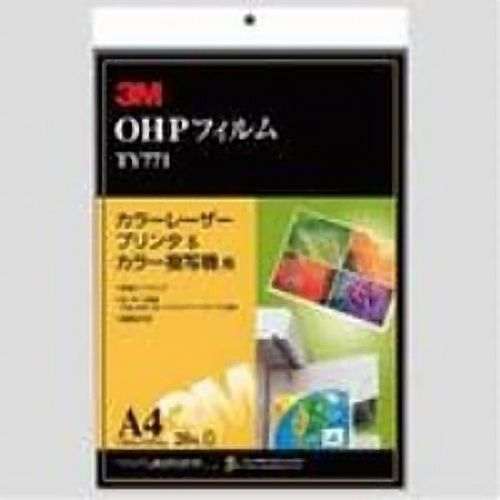 3M OHPフィルム TY-771