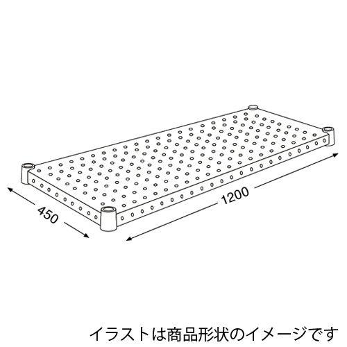 エレクター メタルラック パンチングシェルフ H1848PS1