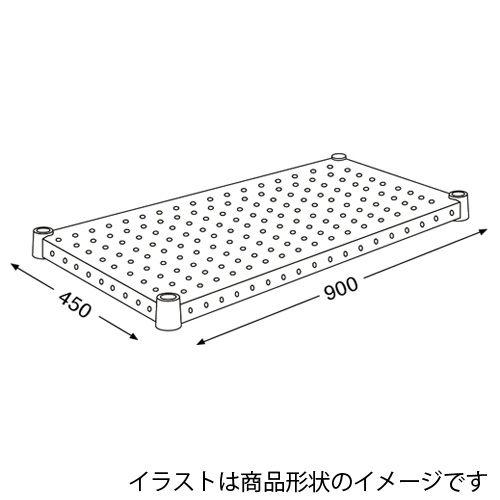 エレクター メタルラック パンチングシェルフ H1836PS1