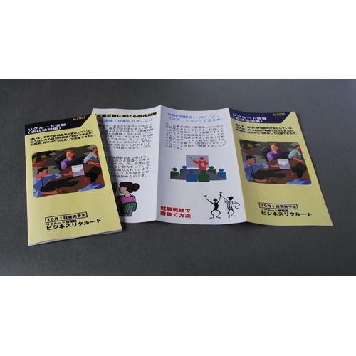 栄紙業 カラーレーザ用紙 A3 50枚 LBP-128M-A3B