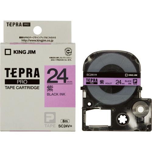 キングジム テープカートリッジ テプラPRO 24mm パステル紫ラベル 黒文字 SC24V