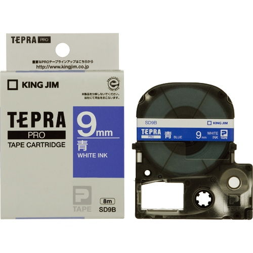 キングジム テープカートリッジ テプラPRO 9mm 青に白文字 SD9B