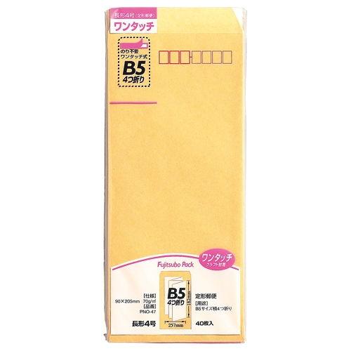 マルアイ ワンタッチ封筒 40枚 PNO-47