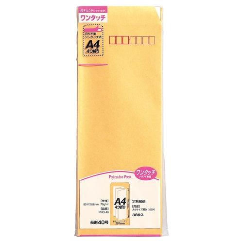 マルアイ ワンタッチ封筒 38枚 PNO-40