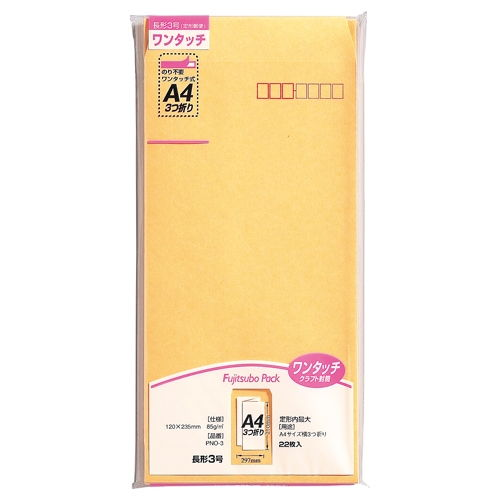 マルアイ ワンタッチ封筒 22枚 PNO-3
