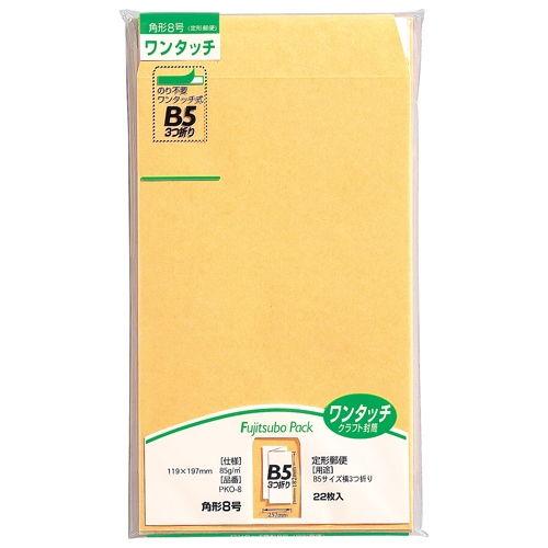 マルアイ ワンタッチ封筒 22枚 PKO-8