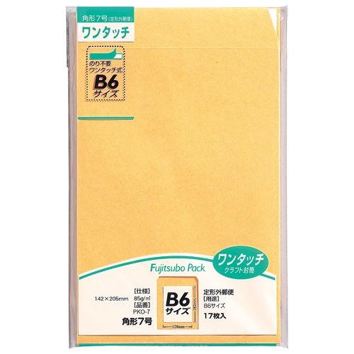 マルアイ ワンタッチ封筒 17枚 PKO-7