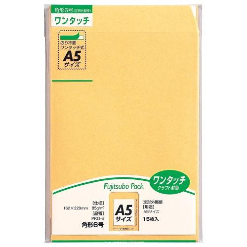 マルアイ ワンタッチ封筒 15枚 PKO-6