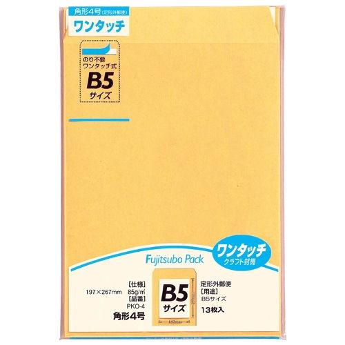 マルアイ ワンタッチ封筒 13枚 PKO-4