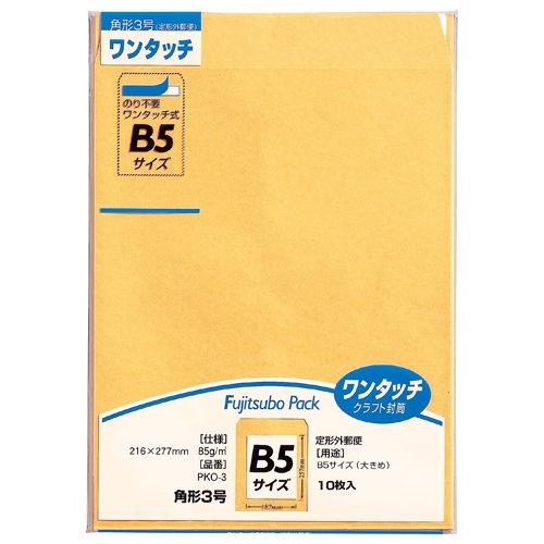 マルアイ ワンタッチ封筒 10枚 PKO-3