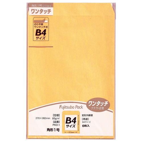 マルアイ ワンタッチ封筒 6枚 PKO-1
