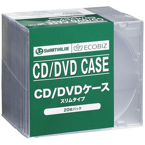 メディアケース CD/DVDケース スリム 20枚 A401J