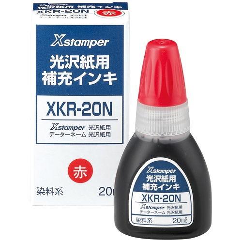 シヤチハタ 補充インキ Xスタンパー 光沢紙用 赤 XKR-20N