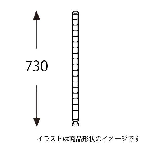 エレクター メタルラック ホワイトポスト 2本入 H29PW2