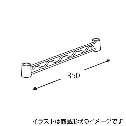 エレクター メタルラック ハンガーレール 2本入 HA114W