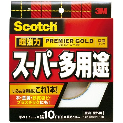 3M プレミアゴールドスーパー 10mm×10 PPS-10