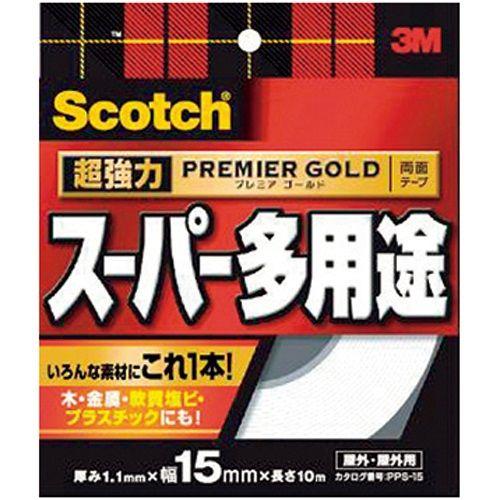 3M プレミアゴールドスーパー 15mm×10 PPS-15